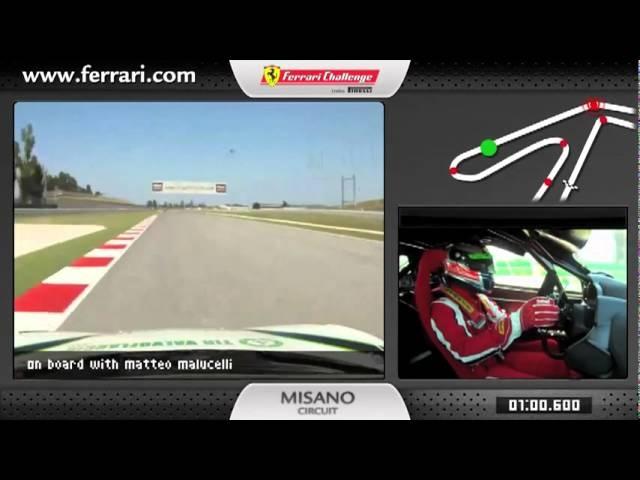 ☆ On-board <em>Ferrari</em> 458 Challenge Matteo Malucelli Misano 2011 -New Carjam Radio