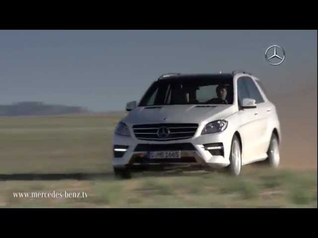 <em>Mercedes</em> M Class New Commercial 2011 - Carjam Car Radio Show