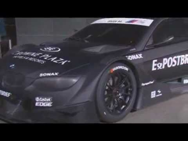 ☆ New <em>BMW</em> M3 DTM Concept Car 2011 2012 In Detail - Carjam Radio