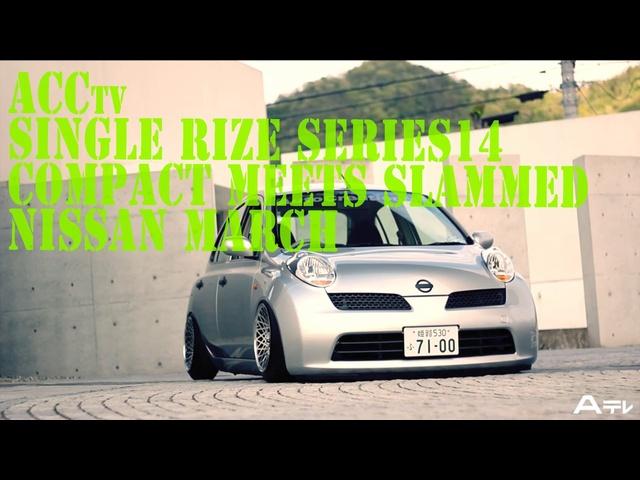 ACCtv | <em>Nissan</em> March | Auto Creation Ms | Air Runner