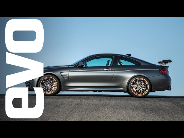 BMW M4 GTS preview - the fastest production BMW ever | evo UNWRAPPED