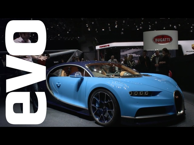 Bugatti Chiron. Everything you need to know about 261mph hypercar | evo MOTOR SHOWS