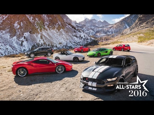 2016 Automobile All-Stars