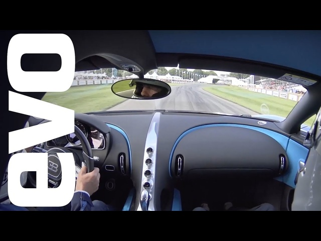 <em>Bugatti</em> Chiron passenger ride at the Goodwood Festival of Speed | evo DIARIES