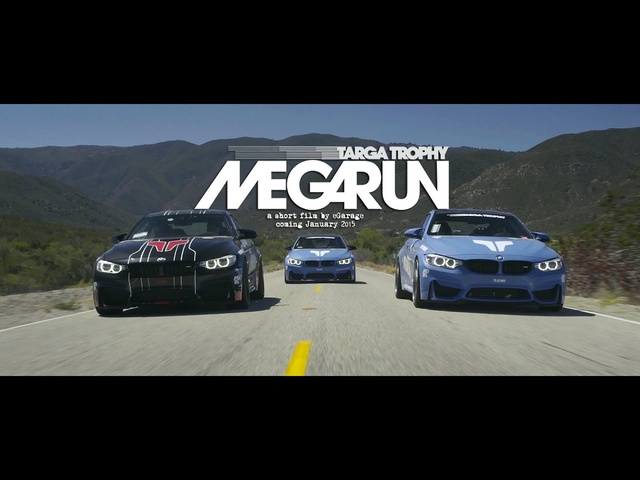 Targa Trophy MegaRun Trailer