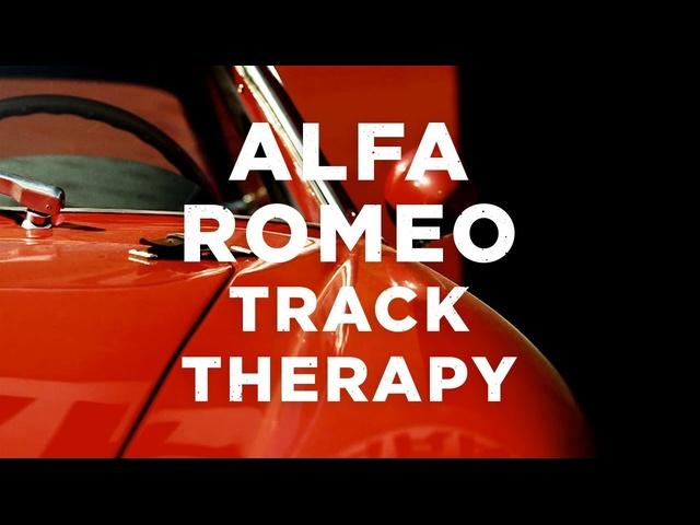 Alfa Romeo Track Therapy
