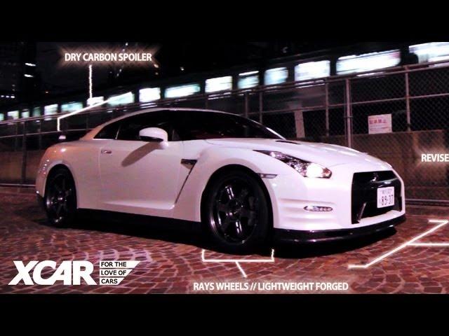 <em>Nissan</em> GT-R R35 Egoist in Tokyo -XCAR