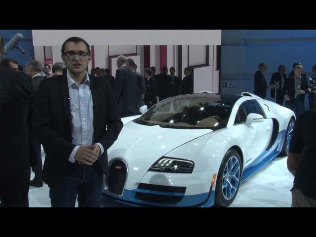 Bugatti Veyron Grand Vitesse -Paris Motor Show 2012 -XCAR
