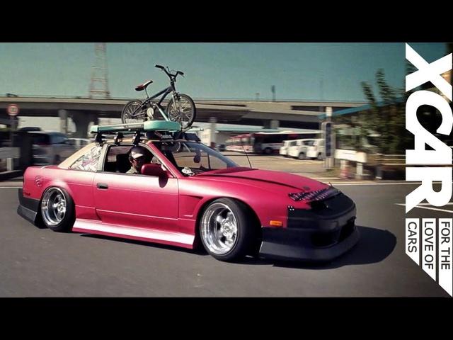 <em>Nissan</em> Silvia S13: USDM Style -XCAR