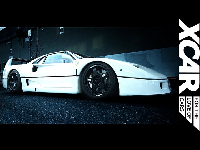 Custom <em>Ferrari</em> F40, Liberty Walk - XCAR