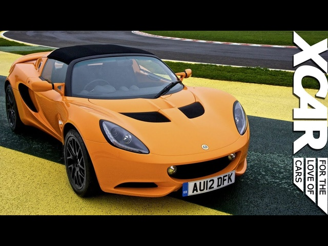 <em>Lotus</em> Elise S: Can A Supercharger Make It Better? - XCAR