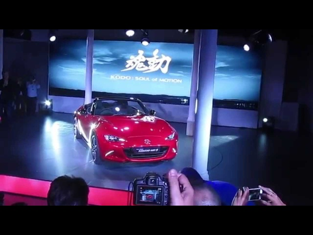 2016 <em>Mazda</em> MX-5 Miata Reveal - From Barcelona, Spain | TestDriveNow