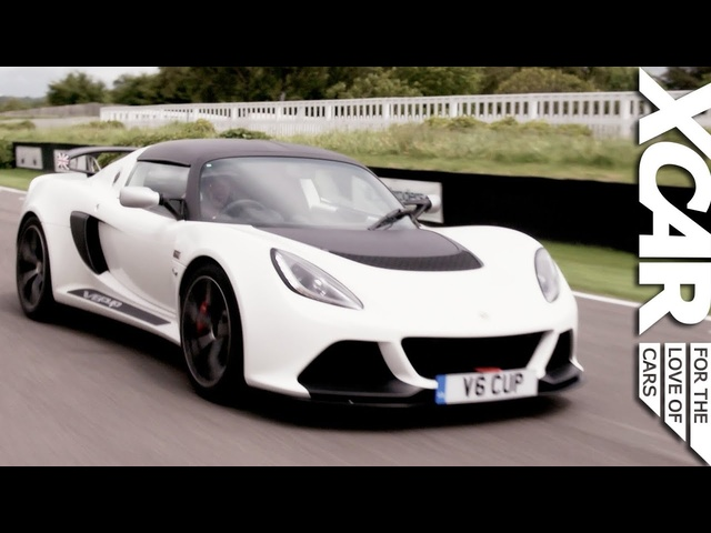 Lotus Exige V6 Cup: Stripped Down And Hardcore - XCAR
