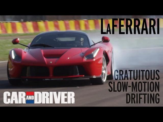 <em>Ferrari</em> La<em>Ferrari</em> -Slow-Motion Drifting