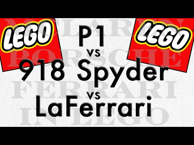 LEGO Build! Which is faster? <em>McLaren</em> P1, Porsche 918 or LaFerrari - XCAR