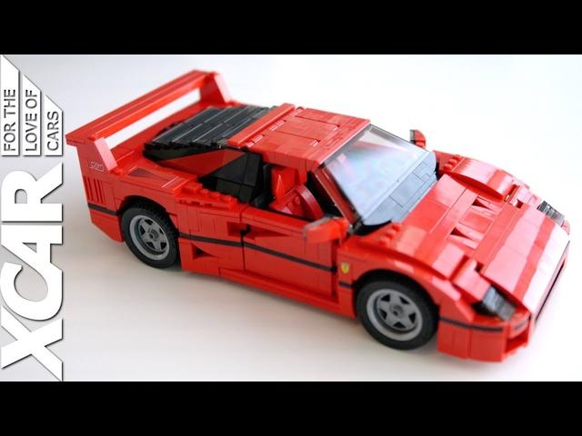 WIN A(Lego) <em>FERRARI</em> F40! -XCAR
