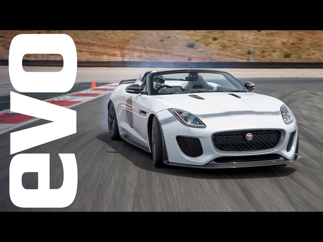 Jaguar Project 7 | evo REVIEWS