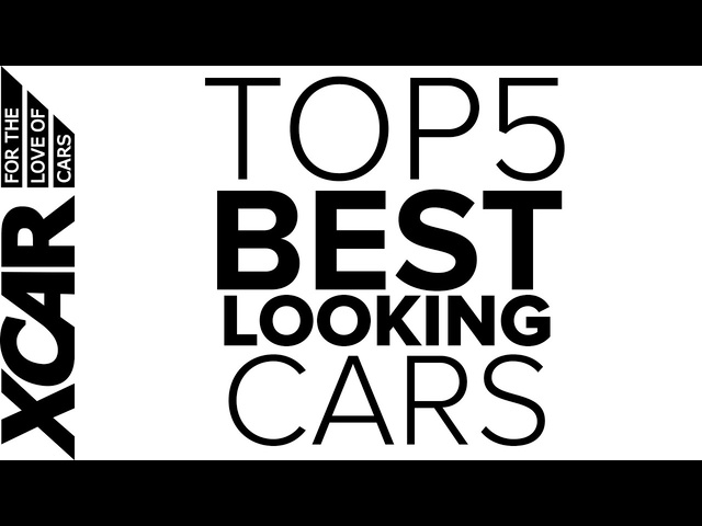 Top 5 Best Looking Cars -XCAR