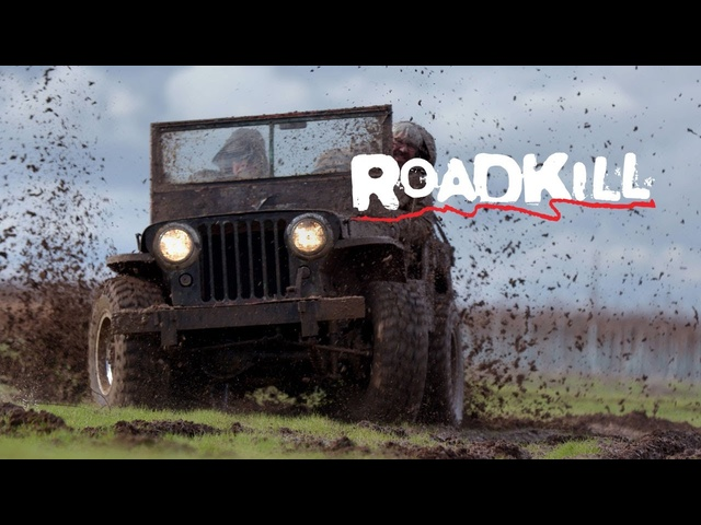 Willys Rescue, Road Trip, Thrash! - Roadkill Ep. 62