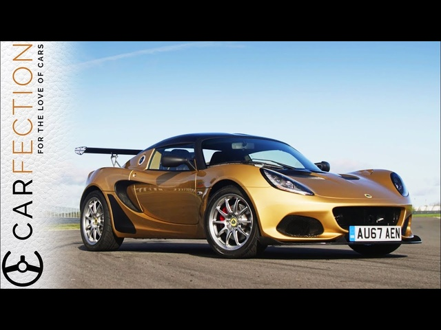 EXCLUSIVE: <em>Lotus</em> Elise Cup 260, The Quickest Road Legal Elise Ever - Carfection