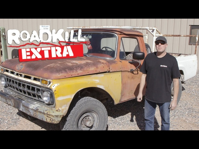 Freiburger Revisits His Old <em>Ford</em> F250! - Roadkill Extra