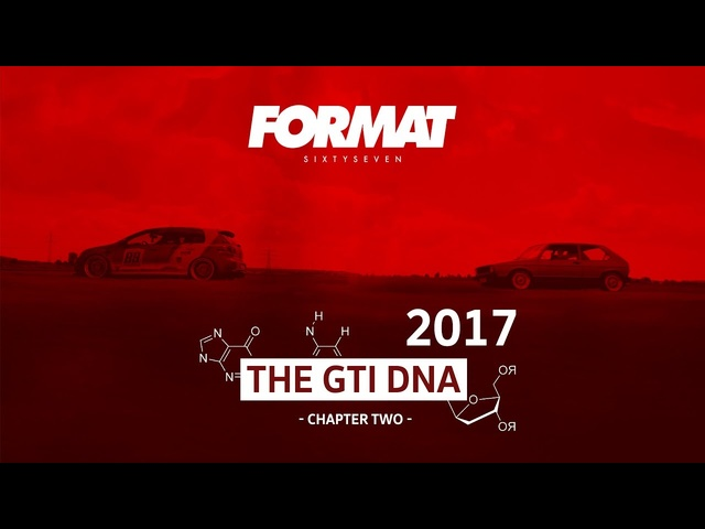 THE GTI DNA 2017