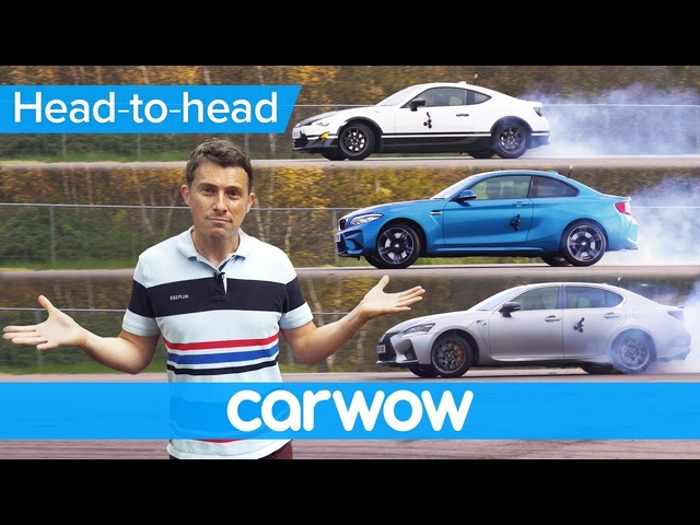 BMW M2 vs Lexus GS F vs <em>Toyota</em> GT86 - you won't believe which is the least fun | Head-to-Head