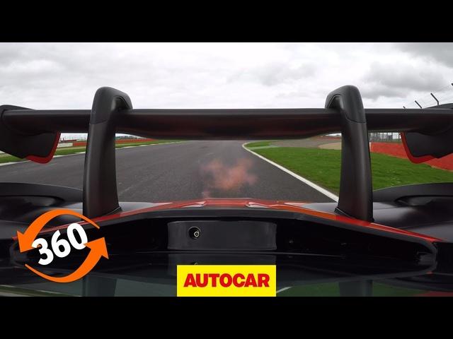 McLaren Senna 360 VR onboard at Silverstone | Autocar