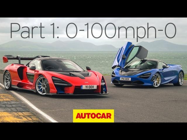 <em>McLaren</em> Senna vs 720S | Part 1: 0-100mph-0 | Autocar