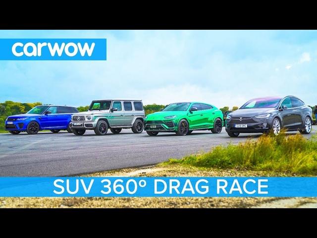 Lamborghini Urus v Tesla Model X v AMG G63 v Range <em>Rover</em> Sport SVR -360° DRAG & ROLLING RACE