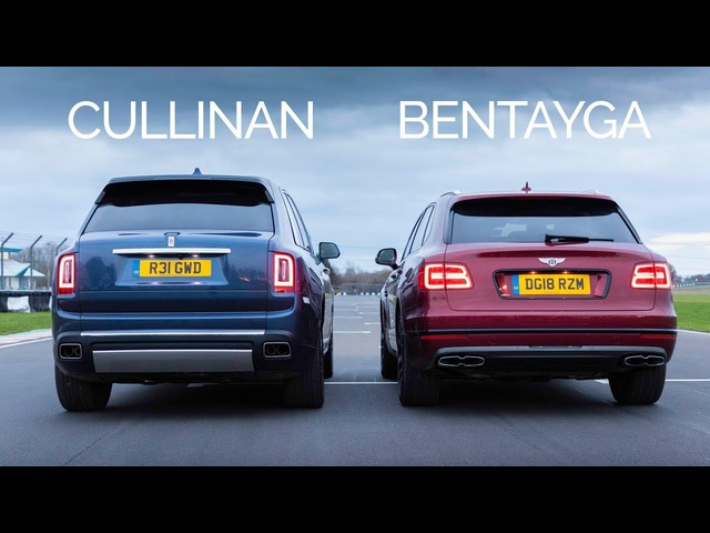 Rolls-Royce Cullinan vs Bentley Bentayga DRAG RACE - Carfection + (4K)