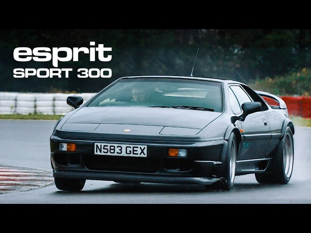 <em>Lotus</em> Esprit Sport 300: Wedge Of Wonder - Carfection 4K