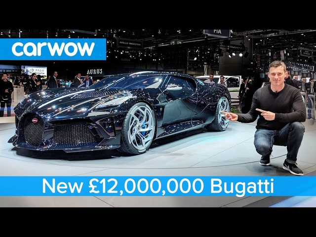 New £12M Bugatti hypercar - see why it's the MOST EXPENSIVE car in the world!