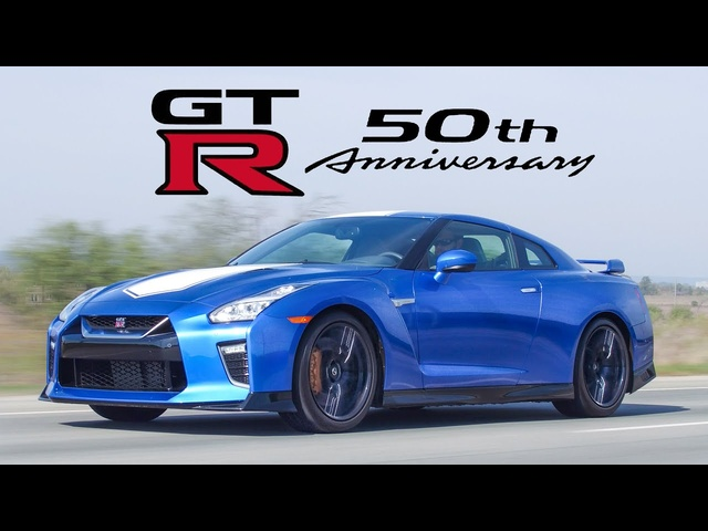 2020 Nissan GTR 50th Anniversary Edition Review - Still Legendary?