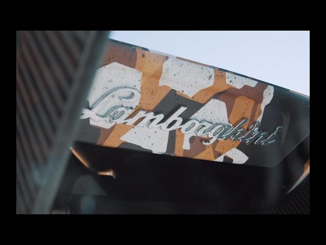 Lamborghini Squadra Corse hypercar teaser | PistonHeads
