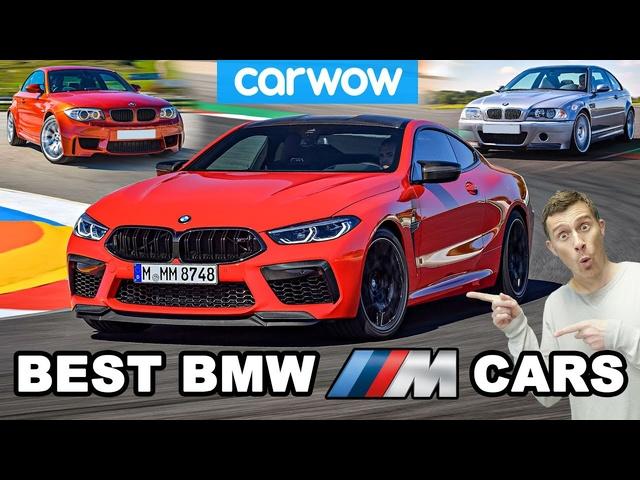 Top 10 best <em>BMW</em> M cars. EVER!