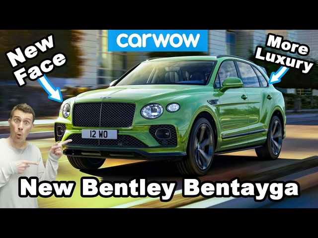 New Bentley Bentayga 2021 - is it less ugly?