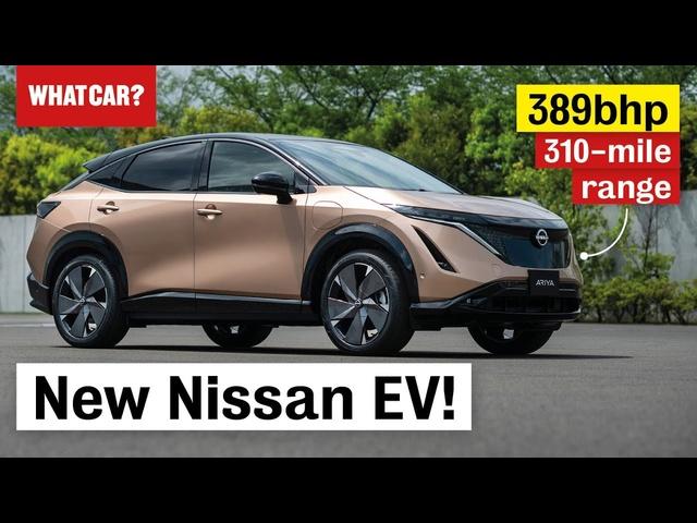 2021 <em>Nissan</em> Ariya REVEALED – most important electric SUV yet? | What Car?