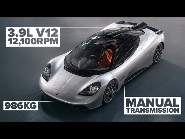 T50 by Gordon Murray, The New McLaren F1: In-Depth First Look | Carfection 4K