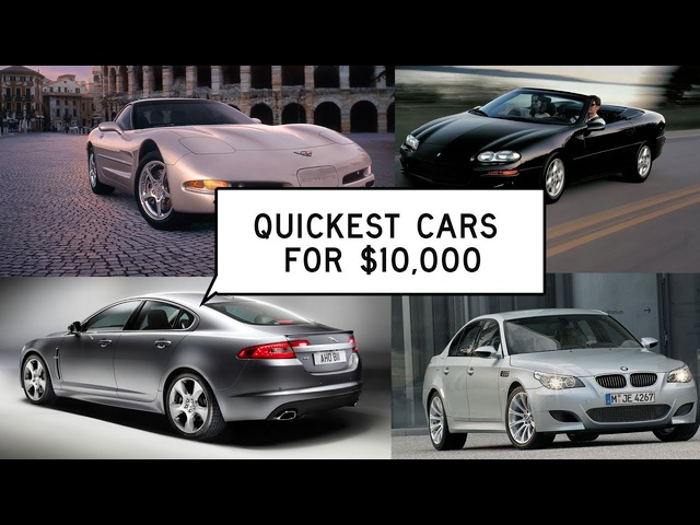 The Fastest Used Cars For Less Than $10,000: Window Shop with Car and Driver