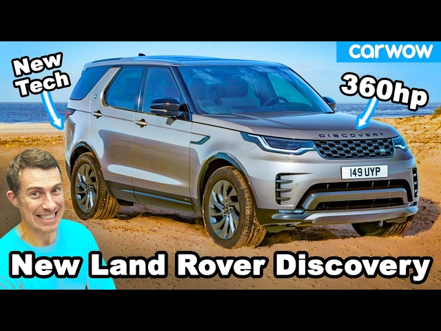 New Land Rover Discovery -have they fixed its uneven butt?