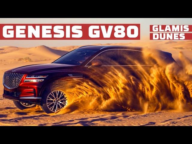 Shutter Speed: Genesis GV80 – Glamis Dunes, CA | MotorTrend