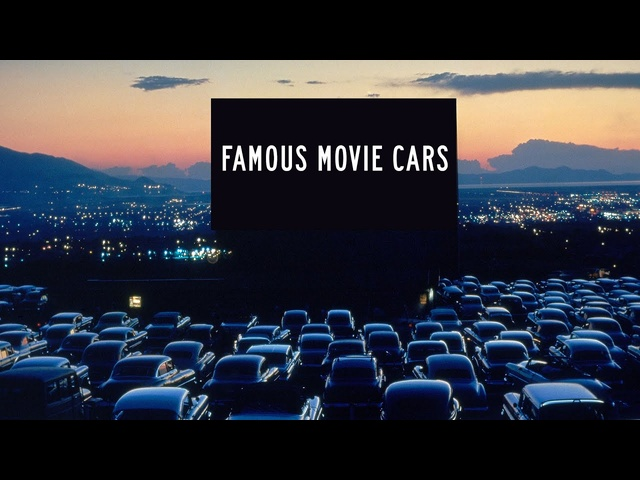 Best Movie Cars: Window Shop with Car and Driver