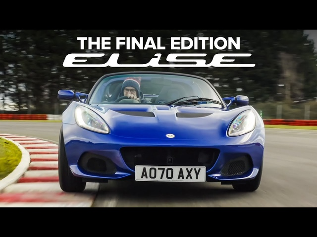 NEW Lotus Elise Sport 240 -The LAST EVER Elise: Track Review | Carfection 4K