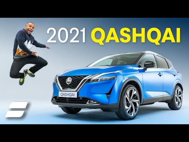 NEW <em>Nissan</em> Qashqai: FIRST LOOK