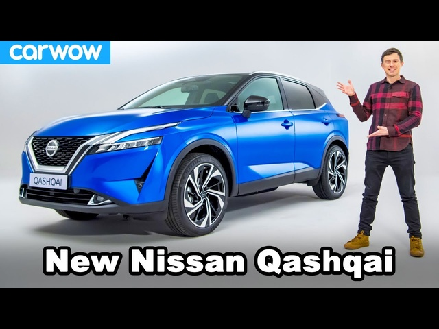 New Nissan Qashqai 2021 revealed... and Ialmost break it!