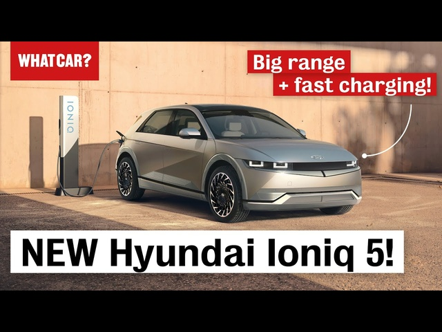 New Hyundai Ioniq 5 EV REVEALED! – can this SUV take on the <em>Tesla</em> Model Y? | What Car?
