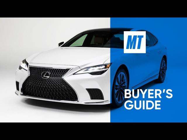 REVIEW: 2021 Lexus LS500 | MotorTrend Buyer's Guide