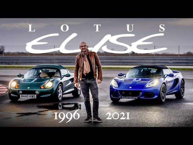 Lotus has KILLED the Elise: Original S1 Vs Sport 240 Final Edition | Carfection 4K