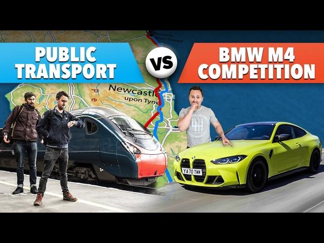 Public Transport Vs 500hp BMW M4 Competition